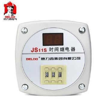 德力西  时间继<span style='color:red;'>电器</span> JS11S3TY220