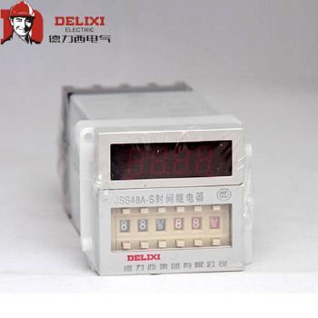 德力西  时间继<span style='color:red;'>电器</span>  JSS48A-C 0.01S-99H99M DC24V