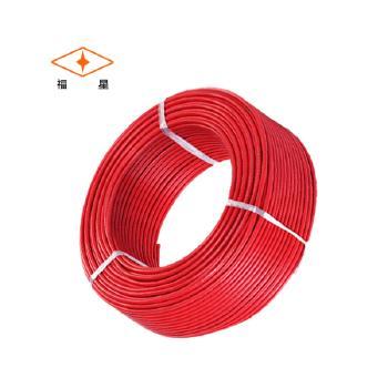 合肥福星线缆BV6平方国标铜芯电线硬线100米 红色