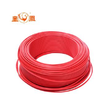湖南华菱线缆BV6平方国标铜芯电线硬线100米 红色