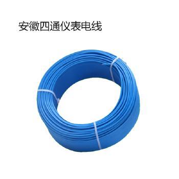安徽四通仪表电缆 BV1平方 单芯硬线 100米 红色