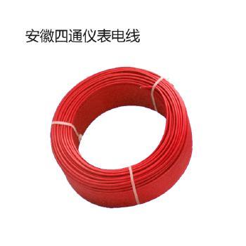 安徽四通仪表电缆 BVR1.5平方 <span style='color:red;'>单</span><span style='color:red;'>芯</span>多股 100米 红色