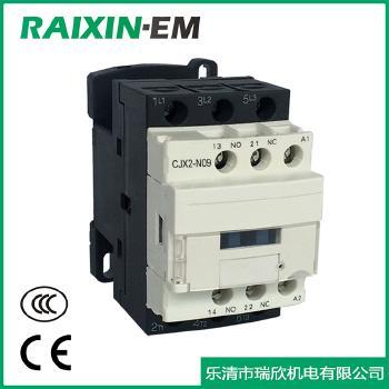 瑞欣  CJX2 交流接触器