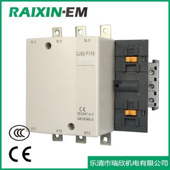 瑞欣 CJX2交流接触器 (115-1000A)
