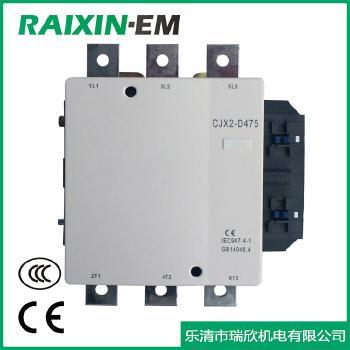 瑞欣 CJX2-D交流接触器 (115-620A)