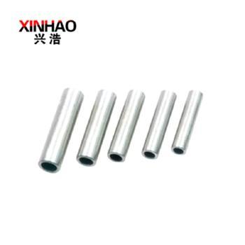 铝连接管 GL  兴浩品牌