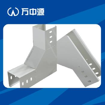 【万中源】槽式水平弯通 C-01B  水平弯通 电缆桥架