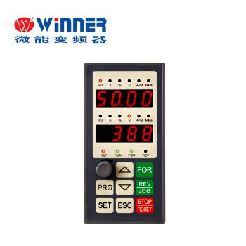 微能<span style='color:red;'>变频</span>器面板 WIN-9G