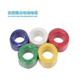 安阳豫北线缆BVR4平方国标铜芯电线软线100米