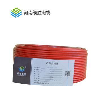 河南缆胜 电线电缆 家装硬线 BV2.5平方铜芯国标铜 100米