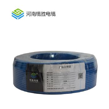 河南缆胜 电线电缆 家装硬线 BV4平方铜芯国标铜 100米