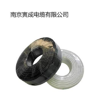 南京寅成<span style='color:red;'>RVV</span>2*1.5平方 护套线 国标纯铜芯电线电缆