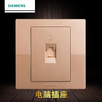 西门子开关插座面板 悦动香槟金系列 电脑网线信号插座