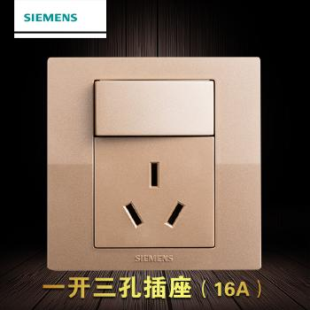 西门子开关插座面板  悦动香槟金系列 一开16A三孔电源插座