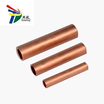 天龙伟业 铜连接管 铜中间管 GT-1 国标