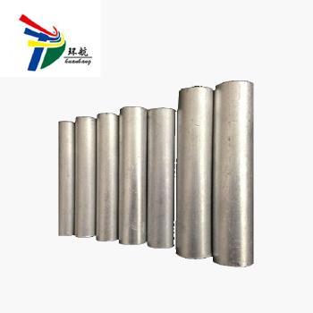 天龙伟业 铝中间管 铝连接管 GL