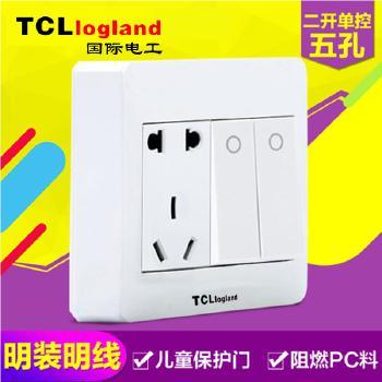 罗格朗(TCL logland) 开关 M1明装系列 明智白86型 二开单控带五孔插座