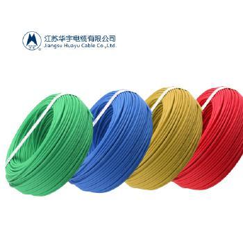 江苏华宇线缆BVR4平方国标铜芯电线软线100米