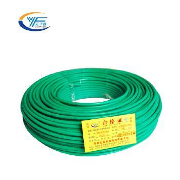 河南元通线缆BV4平方家装100米国标