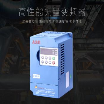 安邦信   变频器 AMB100-4R0G5R5P-T3
