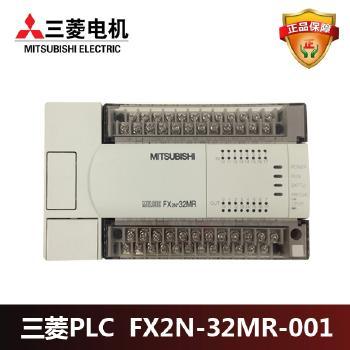 三菱PLC  FX2N-32MR-001