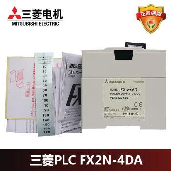 三菱PLC FX2N-4DA