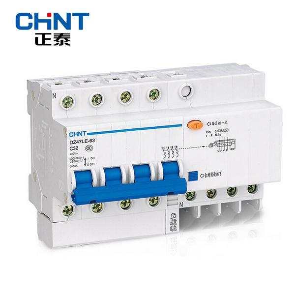正泰 小型漏电断路器 剩余电流动作断路器 dz47le-63/4p