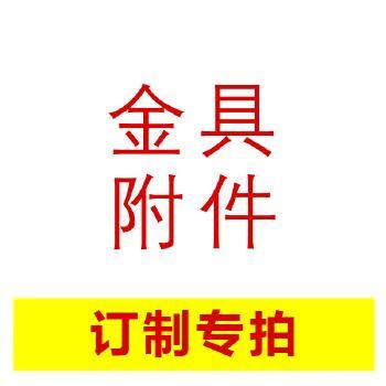 南京线路器材 邮费/差价 专拍