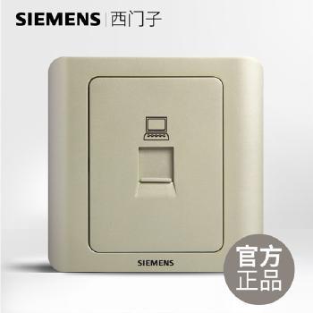 西门子开关插座面板 远景金系列 电脑插座