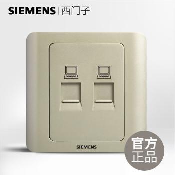 西门子开关插座面板 远景金系列 双电脑插座