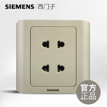西门子开关插座面板 远景金系列 四孔插座 双联扁圆两用插座 10A