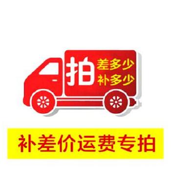 川菱  邮费专拍