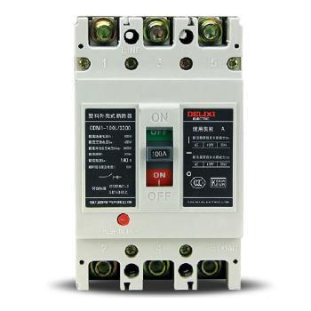德力西 CDM1-100L/3300  塑壳配电保护