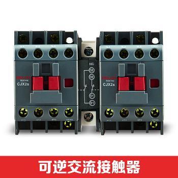 德力西电气 低压接触器;CJX2s-50N/11 可逆交流接触器 220V/230V 50