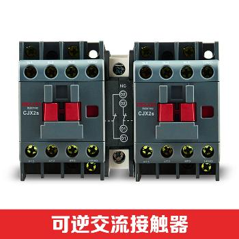 德力西电气 低压接触器;CJX2s-80N/11 可逆交流接触器 24V 50Hz