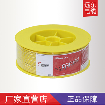 <span style='color:red;'>远东</span>电缆BV4平方国标铜芯家装空调电线 单芯单股100米硬线【精装】