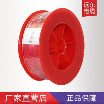<span style='color:red;'>远东</span>电缆BV6平方国标铜芯家装进户线 单芯铜线100米硬线【精装】
