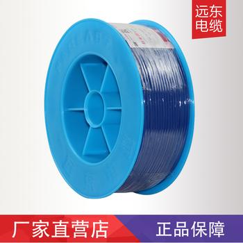 <span style='color:red;'>远东</span>电缆BVR1.5平方国标铜芯家装照明电线单芯多股100米软线【精装】