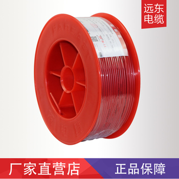 <span style='color:red;'>远东</span>电缆BVR2.5平方国标铜芯家装插座电线 单芯多股100米软线【精装】