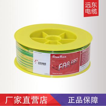 <span style='color:red;'>远东</span>电缆BVR4平方国标铜芯家装空调电线单芯多股100米软线【精装】