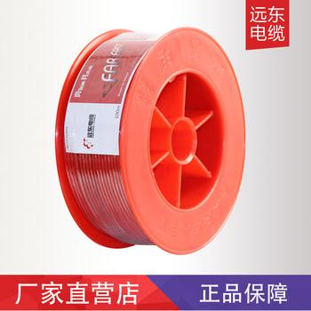 <span style='color:red;'>远东</span>电缆BVR6平方国标铜芯家装进户电线 单芯多股100米软线【精装】