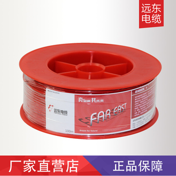 远东电缆ZC-BVR4平方国标家装空调热水器用铜芯电线单芯多股软线 100米【精装】