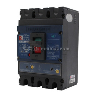 常熟 CM2-63H 塑壳电动机保护