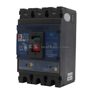 常熟 CM2-125M 热磁式 塑壳电动机保护