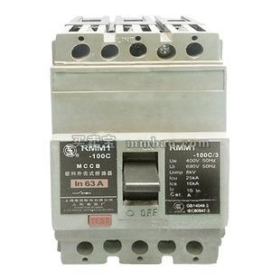 上海人民 RMM1-100C 塑壳电动机保护