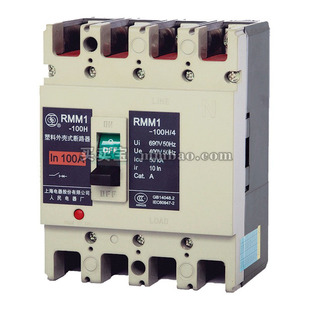 上海人民 RMM1-100H 热磁式 塑壳电动机保护