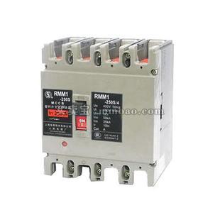 上海人民 RMM1-250 电磁式 塑壳电动机保护