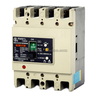 上海人民 RMM1L-400 热磁式 塑壳漏电保护