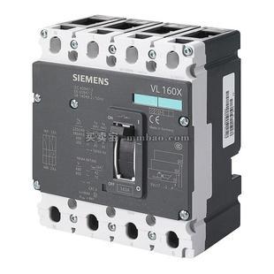 西门子 3VL160XN 热磁式 固定式 手动 3P 塑壳配电保护