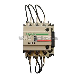 施耐德 LC1-D-K 电容接触器